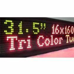 Moving LED Signage