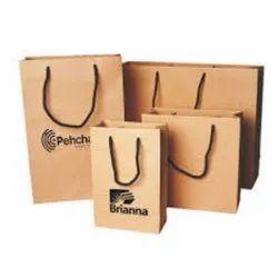 Paper SGI Custom Printed Bags, Handle: Yes