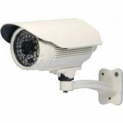 Ang Sang CCTV Box Camera