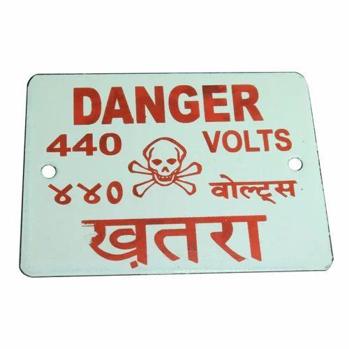 Electrical Danger Board