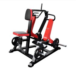 Seated Rowing Plate Loaded