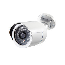 CP Plus Bullet IP Camera for Outdoor