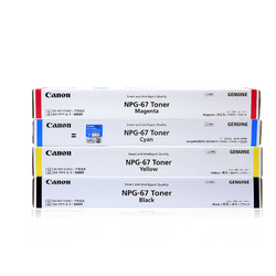 Canon NPG-67 Toner Cartridge