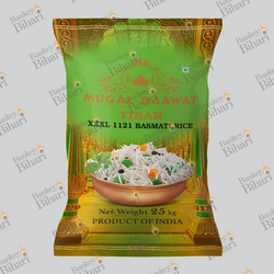 25 Kg Rice Packaging Bags