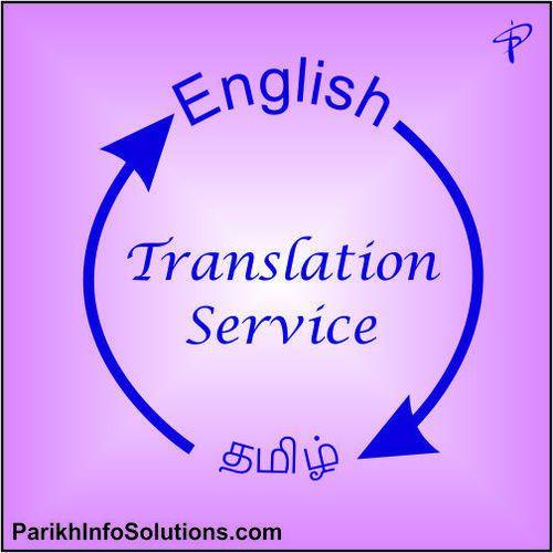 english to tamil translation services in kandivali west mumbai