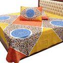 Jaipuri棉床单