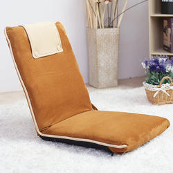 Relaxing Meditation and Yoga Floor Chair with Adjustable Backrest