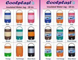 Coolplast Water Jar