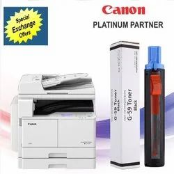 Canon Printer with Wi-Fi Capability at Rs 47500 /ounce | Digital