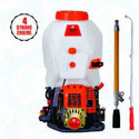 ASP-4S Alap Super Power 4 Stroke Petrol Engine Operated Knapsack Sprayer