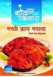 Kokan Kinara Mixed spice Fish fry Masala, Packaging Size: 50g, Packaging Type: Packet