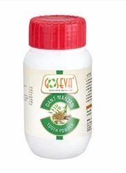 Danta Manjanam : Organic (Animal Bone Free) Tooth Powder