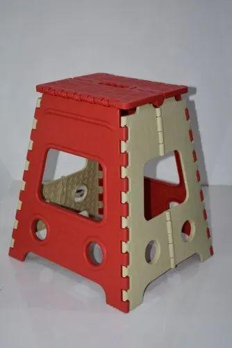 Astonishing Red Cream Plastic Folding Stool 18 Inch Creativecarmelina Interior Chair Design Creativecarmelinacom
