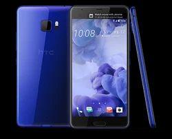 HTC U Ultra Dual Sim Mobile Phone