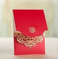 Craft Paper Marriage Invitation Cards