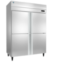 Steel Deep Freezer Upright
