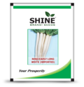 Shine Brand Seeds Radish Seeds- Mino Early Long White (imported), Pack Size: 500gm