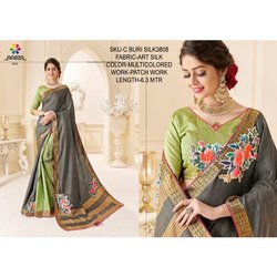 Wedding Wear Ladies Saree