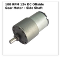 100 RPM 12v DC Offside Gear Motor - Side Shaft