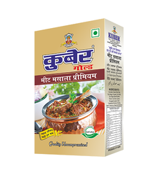 Kuber Group, Delhi - Manufacturer of Pav Bhaji Masala and Meat Masala