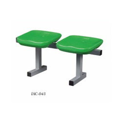 Stadium Backless Chair