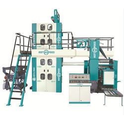 Web Offset Newspaper Printing Machine