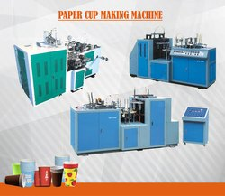 High Speed Electric Paper Cup Making Machine