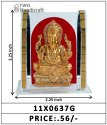 Lord Ganesh Laxmi Cabinet Showpiece Idol Corporate Gift