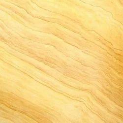 Madurai Gold Granite Slabs, Thickness:2 Cm