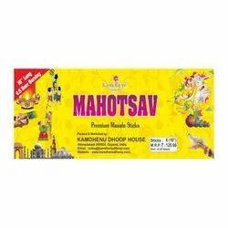 Mahotsav Super Premium Masala Sticks