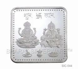 Pure Silver Square Laxmi Ganesh Coin