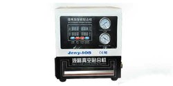 Jeny 105 OCA Laminating Machine Full Setup