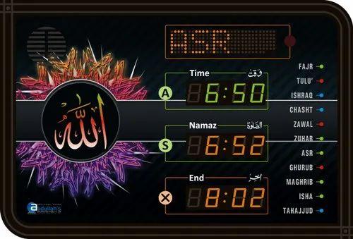 Namaz Time Indicator