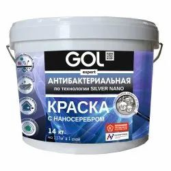 Antibacterial Silver Nano Washable Acrylic Paint Gol Expert, For Concrete