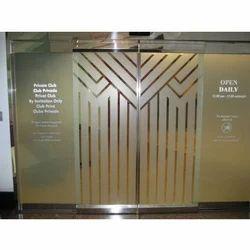 Frosted Vinyl Door