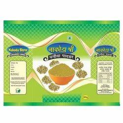 Nakoda Coriander Powder, 500 g
