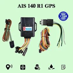 AIS 140 GPS Tracker With Pannic Button