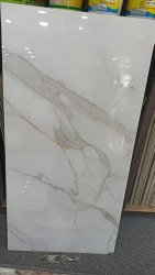 Gloss Glossy 1200x600 48x24 Vitrified Tiles, Thickness: 8 - 10 mm