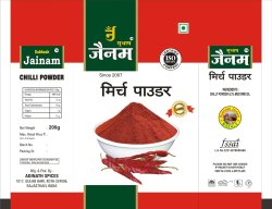 Jainam Red Chilli Powder, Packaging Size: 500 Gm,20 kg 50 kg