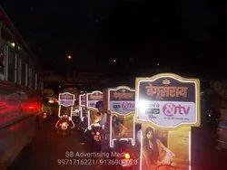 Black LED Screen Bike Advertising-Bike RoadShow In Delhi NCR, For Brand Promotion
