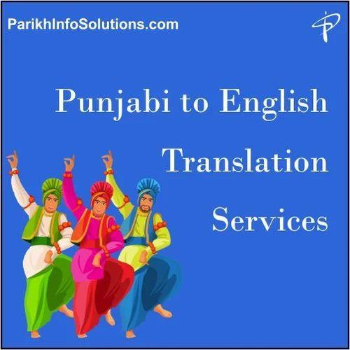 Punjabi to English Translation Services in Kandivali West