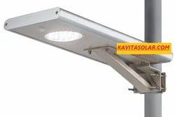 Solar Integrated Street Light 15W