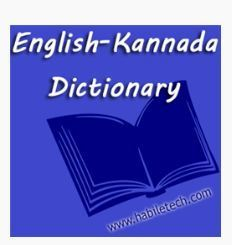 English Kannada Dictionary - View Specifications & Details