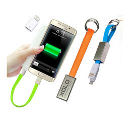 Electric Mobile Charging USB Data Cable with Keyring H-1401