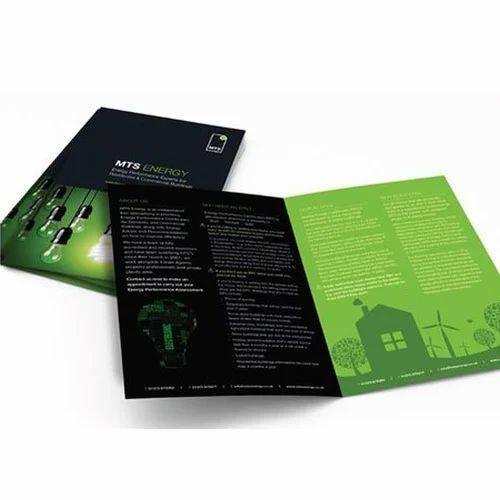 Art Paper Company Brochure