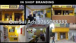 Inshop Branding
