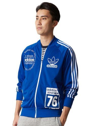 Adidas Originals Logo Track Top AY8625 at Rs 2799  piece  25f0f9f9e