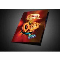 Printing Paper Catalogue Designing Service