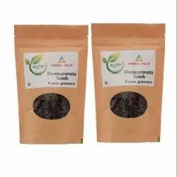 Pomogranate Seeds - Herbal Food Supplement