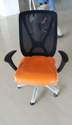 Movable Executive Chair